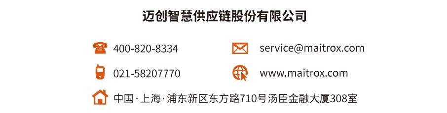 1539334536653623_看图王.jpg